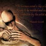 human_mind_by_alexgroseth-d4oj918